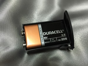 Replace-Battery-6